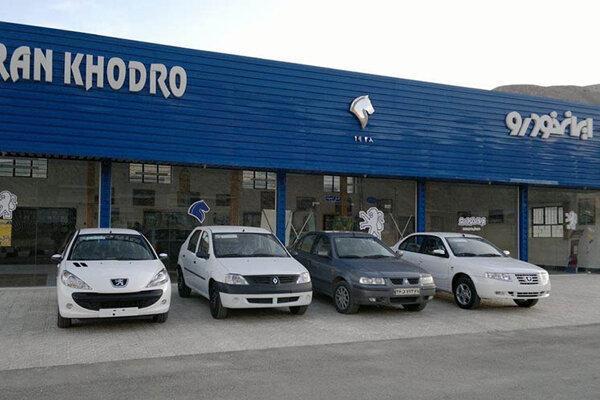 جزئیات و زمان نخستین پیش فروش ایران خودرو در سال 99