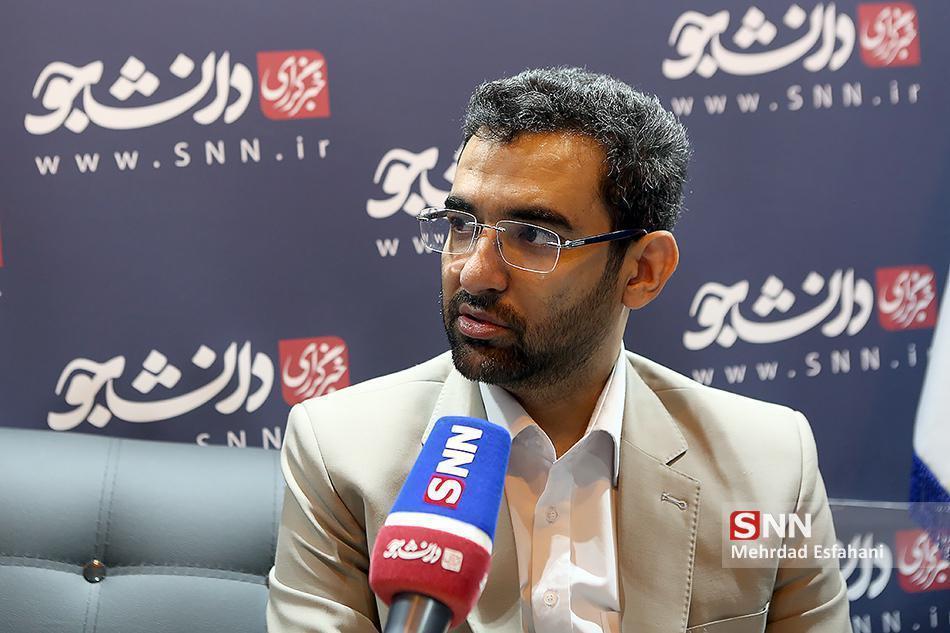 آذرجهرمی: استفاده رایگان از سامانه های آموزش مجازی تمدید شد