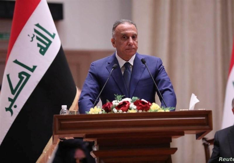 عراق، الکاظمی کابینه خود را تکمیل کرد، برگزاری نشست رای گیری مجلس در هفته آینده