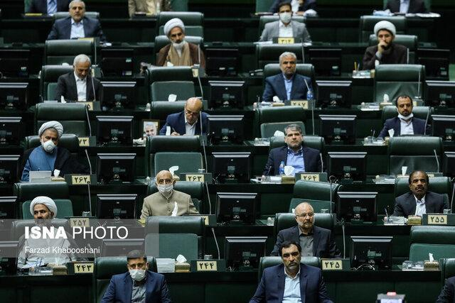شروع جلسه علنی مجلس، وزیر کشور درباره شرایط امنیتی گزارش می دهد