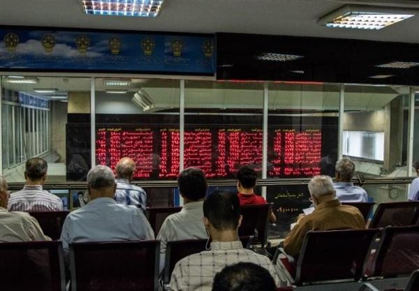 دو میلیون کد بورسی جدید پس از سقوط
