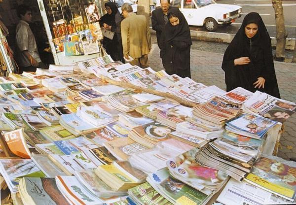 خبرنگاران تازه ترین عناوین و مطالب رسانه های البرز