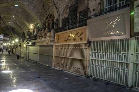 بازار بزرگ تهران از دوشنبه تعطیل است ، فقط گروه یک فعال خواهد بود